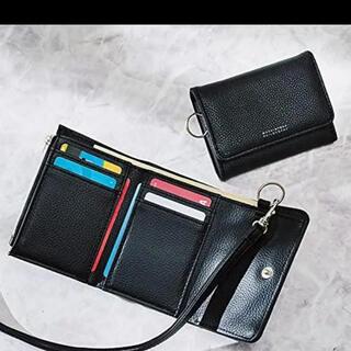 マッキントッシュ(MACKINTOSH)のモノマックス 付録(折り財布)
