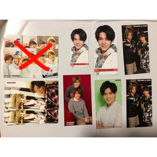 小瀧望 厚紙 メッセージカード 10枚セット(アイドルグッズ)