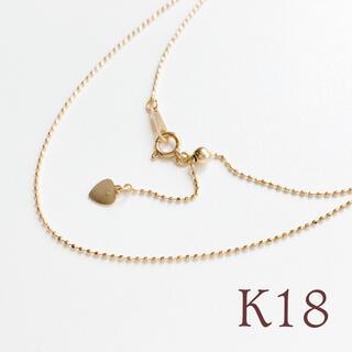 K18PG チェーンネックレス 約45cm スライド調節可