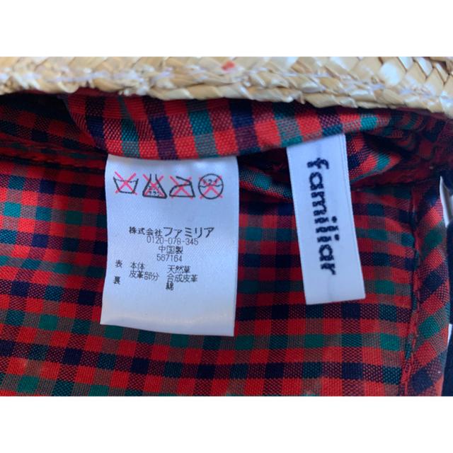 familiar(ファミリア)の☆mさま専用☆ キッズ/ベビー/マタニティのこども用バッグ(ポシェット)の商品写真