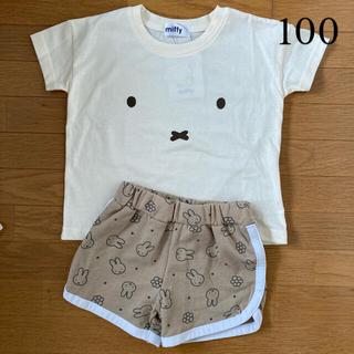 しまむら - しまむら ミッフィー Tシャツ+ハーフパンツセット オフホワイト 100