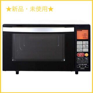 【新品・未使用】フラットオーブンレンジ(縦開き) 庫内18L DFO-G1818