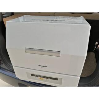 パナソニック(Panasonic)の食器洗い乾燥機 Panasonic NP-TCR2(食器洗い機/乾燥機)