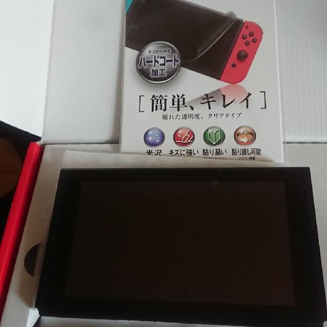 Nintendo Switch Joy-Con(L)/(R) グレー 美中古 エンタメ/ホビーのゲームソフト/ゲーム機本体(家庭用ゲーム機本体)の商品写真