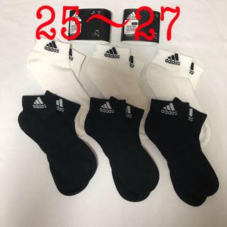 アディダス(adidas)の 計6足 adidas アンクル ソックス 25〜27 黒白各3足(ソックス)
