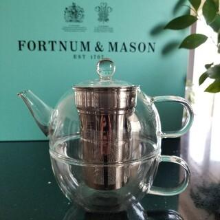 ハロッズ(Harrods)のフォートナム&メイソン GLASS TEA FOR ONE(テーブル用品)