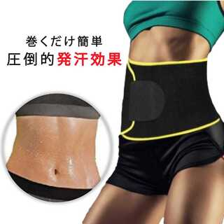 発汗ベルト 加圧ベルト ウエスト ダイエット トレーニング 腹筋 サウナスーツ(トレーニング用品)