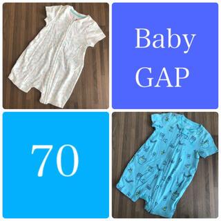 ベビーギャップ(babyGAP)の【Baby GAP】半袖カバーオール 70 まとめ売り(カバーオール)