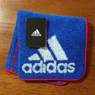 アディダス(adidas)の【新品、未使用】adidas タオルハンカチ(ハンカチ/ポケットチーフ)