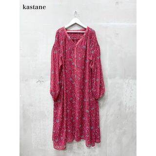 Kastane - 【kastane】ロングシフォンワンピース カスタネ