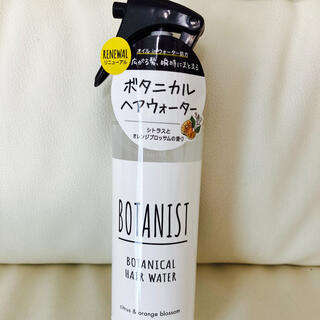 ボタニスト(BOTANIST)のボタニスト ボタニカル ヘアウォーター シトラスとオレンジブロッサムの香り(ヘアウォーター/ヘアミスト)