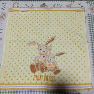 PINK HOUSE - ピンクハウス ハンドタオル ウサギ テディ 新品