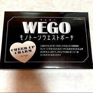 ウィゴー(WEGO)のnicola 2021年2月号 付録 WEGO モノトーンウエストポーチ(ボディバッグ/ウエストポーチ)