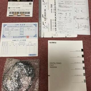 19年製 KAWAI CN27R [デジタルピアノ プレミアムローズウッド](電子ピアノ)