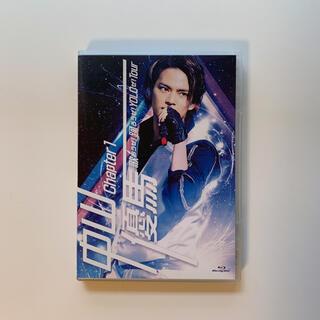 Johnny's - 中山優馬 chapter1 歌おうぜ!踊ろうぜ!YOLOぜ!Blu-ray