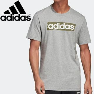 adidas - 【タグ付き】adidas アディダス Tシャツ メンズ sサイズ