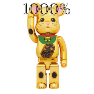 メディコムトイ(MEDICOM TOY)のBE@RBRICK 招き猫 金メッキ 発光 1000% ベアブリック (その他)