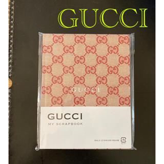 Gucci -  ◇ 新品/未使用  GUCCI ノート