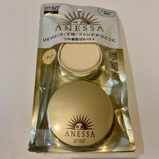 アネッサ(ANESSA)の新品未開封品 アネッサ ツヤ美肌UVパクト ビューティーパクト オールインワン(ファンデーション)