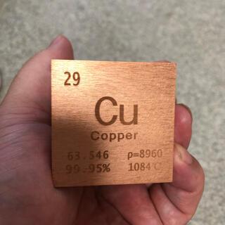 純銅1Kg  インゴット 地金(金属工芸)