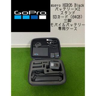 ゴープロ(GoPro)のgopro HERO5 Black セット(コンパクトデジタルカメラ)