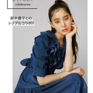 snidel - SNIDEL 【SNIDEL×新木優子×sweet】ワンピース