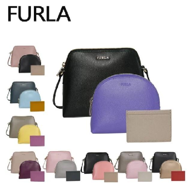 Furla(フルラ)のFURLA バック レディースのバッグ(ショルダーバッグ)の商品写真