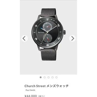 Paul Smith - [極美品]Paul Smith 腕時計