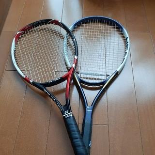 YONEX - 硬式テニスラケットセット
