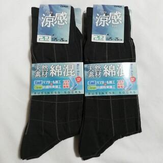 グンゼ(GUNZE)の4足セット CG グンゼ 綿混 ソックス 涼感 靴下 抗菌防臭 メンズ A(ソックス)