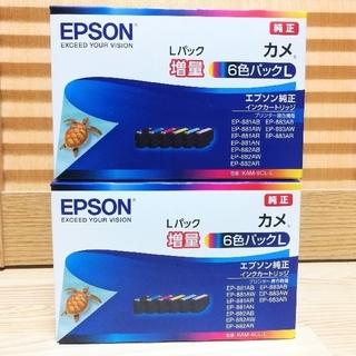 エプソン(EPSON)の新品未使用☆送料込♪エプソン純正インク『カメ』6色パックL 増量タイプx 2箱分(PC周辺機器)