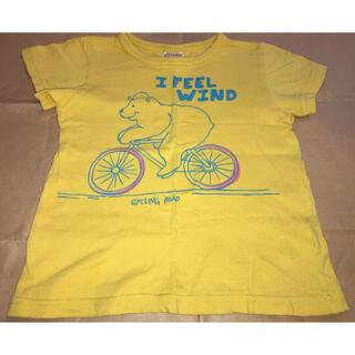 ディラッシュ(DILASH)の110cmTシャツ⑦ DILASH ディラッシュ 黄色(Tシャツ/カットソー)