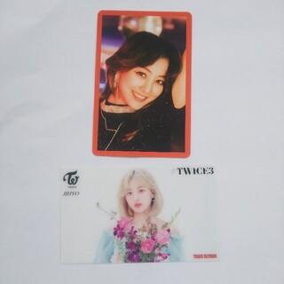 Waste(twice) - TWICE トレカ ジヒョ KuraKura #TWICE3