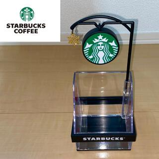 Starbucks Coffee - スタバ オリガミ ホルダー