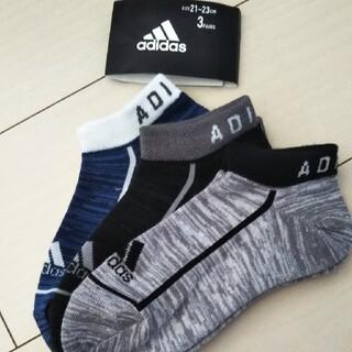 アディダス(adidas)の新品 アディダス 21Cm〜23Cm(靴下/タイツ)