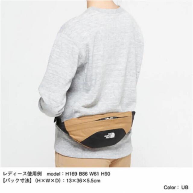 THE NORTH FACE(ザノースフェイス)のノースフェイス グラニュール BC  NM71905 メンズのバッグ(ウエストポーチ)の商品写真