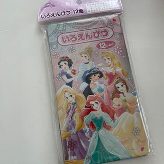 ディズニー(Disney)の【新品】ディズニープリンセス いろえんぴつ 12色(色鉛筆)