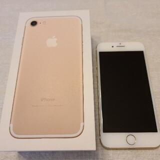 iPhone - iPhone7 ゴールド 128G 本体 SIMロック解除済