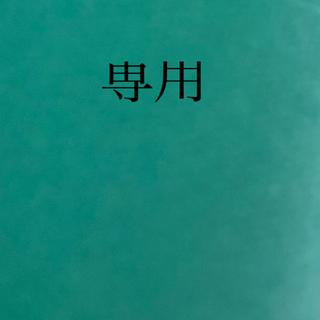 ドクターシーラボ(Dr.Ci Labo)のmdkさま専用出品(化粧水/ローション)