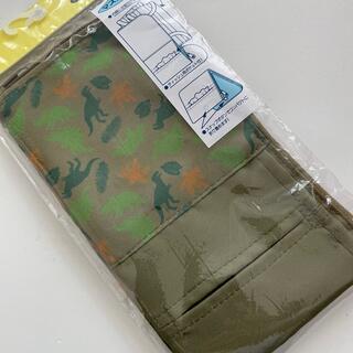【未使用品】ティッシュポケット付き マスクケース 恐竜(その他)