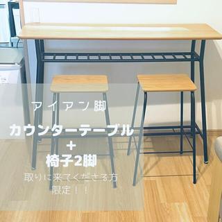 値下げ!✨カウンターテーブルと椅子2脚セット!バー パソコンデスクリモートワーク(バーテーブル/カウンターテーブル)