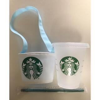 Starbucks Coffee - 未使用!スタバ★リユーザブルコールドカップとカップホルダーのセット