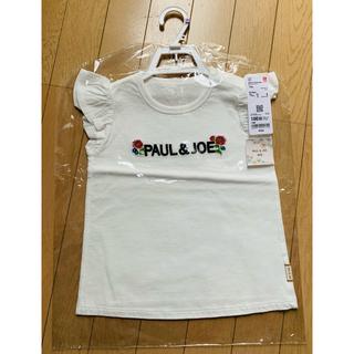 PAUL & JOE - ユニクロ ポール&ジョー 100cm ロゴTシャツ