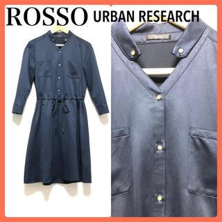 URBAN RESEARCH ROSSO - 美品 アーバンリサーチロッソ ネイビー 紺 長袖 ひざ丈 ワンピース フリー
