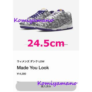 NIKE - 24.5 NIKE DUNK LOW MADE YOU LOOK ダンク ナイキ