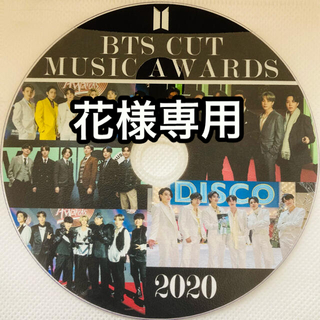 防弾少年団(BTS) - BTS★music  award  collection 2020 DVD
