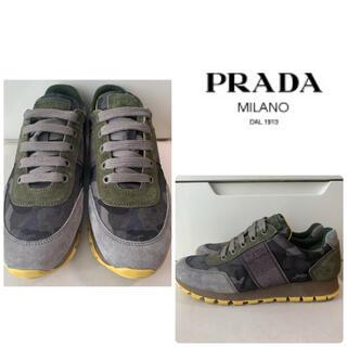 PRADA - プラダ カモフラージュスエード スニーカー