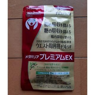 富士フイルム - 富士フイルム メタバリアEX 112粒 新品未開封