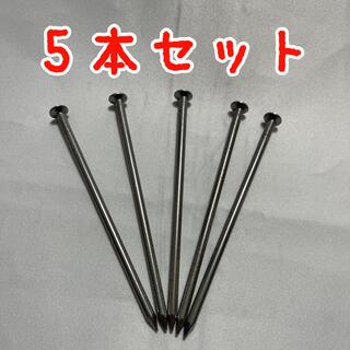 コスプレ小物 呪術廻戦 釘崎野薔薇 の五寸釘5本セット(小道具)