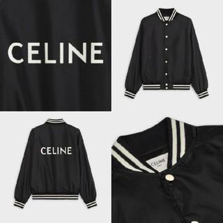celine - 正規品 21SS 最新作 セリーヌ 44 バックロゴ テディジャケット